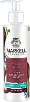 Пенка для укладки волос Markell Сильная фиксация (200мл) -