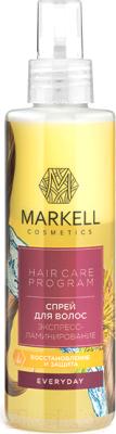Спрей для волос Markell Экспресс-ламинирование