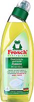 Чистящее средство для унитаза Frosch Лимон (750мл) -