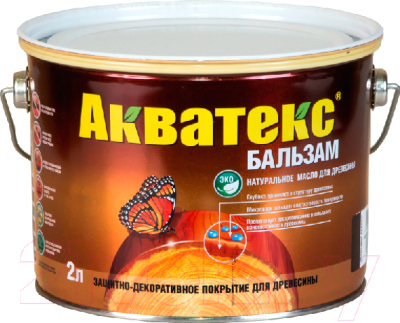 Масло для древесины Акватекс 2л