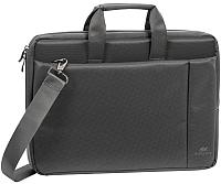 Сумка для ноутбука Rivacase 8231 (серый) -