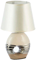 Прикроватная лампа Aitin-Pro ННБ YH8032 -