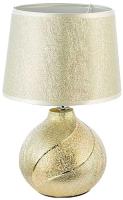 Прикроватная лампа Aitin-Pro ННБ YH8027 -