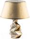 Прикроватная лампа Aitin-Pro ННБ YH8025 -