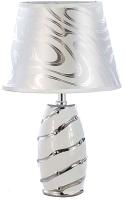 Прикроватная лампа Aitin-Pro ННБ YH5530 WT -