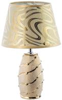 Прикроватная лампа Aitin-Pro ННБ YH3116 -