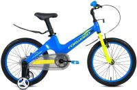 Детский велосипед Forward Cosmo 18 2021 / 1BKW1K7D1004 (синий/желтый) -