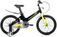 Детский велосипед Forward Cosmo 18 2021 / 1BKW1K7D1005 (черный/желтый) -