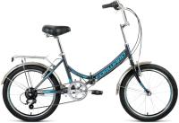 Велосипед Forward Arsenal 20 2.0 / RBKW1YF06011 -