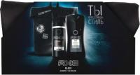 Набор косметики для тела Axe Black дезодорант-аэрозоль150мл+гель для душа 250мл+рюкзак -