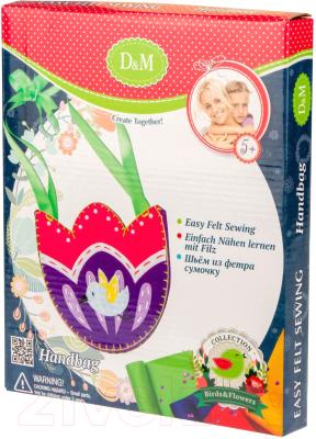 Набор для шитья Делай с мамой Сумочка из фетра. Цветы и птицы / 60760