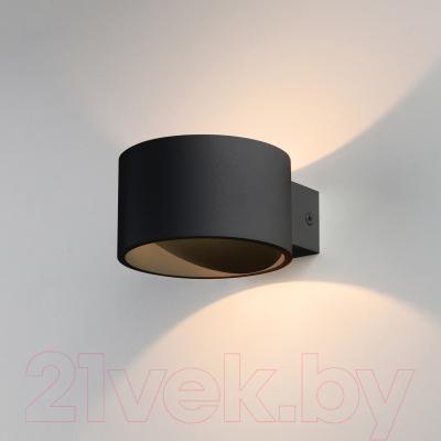 Бра Elektrostandard Coneto LED MRL LED 1045