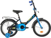 Детский велосипед Novatrack Forest 161FOREST.BK21 -