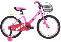 Детский велосипед AIST Goofy 2021 (20, розовый) -