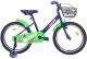 Детский велосипед AIST Goofy 2021 (16, синий) -