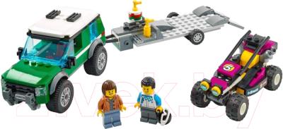 Конструктор Lego City Транспортировка карта / 60288