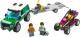 Конструктор Lego Транспортировка карта / 60288 -