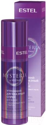 Спрей для волос Estel Mysteria Двухфазный утренний (100мл)