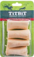 Лакомство для собак TiTBiT Голень баранья малая Б2-L / 8645 -