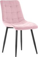 Стул Atreve Art (розовый/черный) -