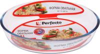 Форма для запекания Perfecto Linea 12-160120 -