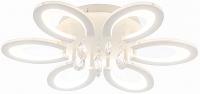 Потолочный светильник Aitin-Pro Y1386/6 -
