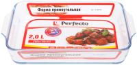 Форма для запекания Perfecto Linea 12-200020 -