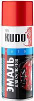 Эмаль автомобильная Kudo Для суппортов (520мл, красный) -