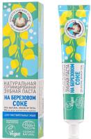 Зубная паста Рецепты бабушки Агафьи Натуральная На березовом соке (85мл) -