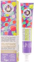 Зубная паста Рецепты бабушки Агафьи Натуральная Яблочное отбеливание (85мл) -