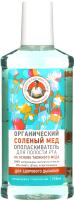 Ополаскиватель для полости рта Рецепты бабушки Агафьи Органический Соленый Мед (250мл) -