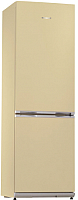 Холодильник с морозильником Snaige RF35SM-S1DA21 -