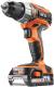 Профессиональная дрель-шуруповерт AEG Powertools BS 18C2 LI-202C (4935459721) -