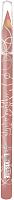 Карандаш для губ LuxVisage Тон 51 (1.75г) -
