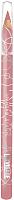 Карандаш для губ LuxVisage Тон 59 (1.75г) -
