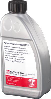 Жидкость гидравлическая Swag ATF / 10933889