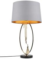 Прикроватная лампа Aployt Luiza APL.740.04.01 -