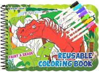 Раскраска Darvish Многоразовая. Динозавры / DV-12959-1 -