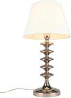 Прикроватная лампа Aployt Perla APL.731.04.01 -