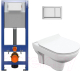 Унитаз подвесной с инсталляцией Cersanit City S-MZ-CITY-COn-S-DL-w + P-IN-MZ-AQ40-QF + P-BU-ENT/Cm -