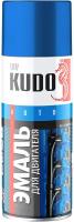 Эмаль автомобильная Kudo Для двигателя (520мл, серебристый) -