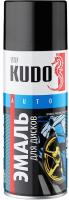 Эмаль автомобильная Kudo Для дисков (520мл, черный) -