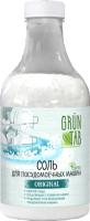 Соль для посудомоечных машин Grun Tab Original (1кг) -