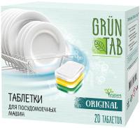 Таблетки для посудомоечных машин Grun Tab Original (20шт) -