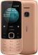 Мобильный телефон Nokia 225 4G Dual Sim / TA-1276 (песочный) -
