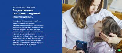 Смартфон Nokia 5.4 4GB/64GB Dual Sim / TA-1337 (синий)
