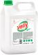 Средство для мытья посуды Grass Velly Neutral / 125420 (5кг) -