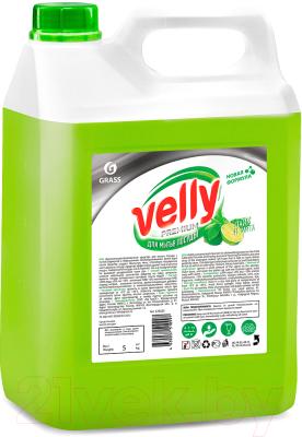 Средство для мытья посуды Grass Velly Premium Лайм и мята / 125425 (5кг)