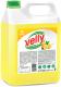 Средство для мытья посуды Grass Velly Лимон / 125428 (5кг) -