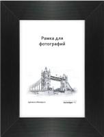 Рамка ПАЛИТРА 630/07 40x60 (черный) -